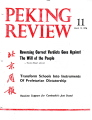 Peking Review - 1976 - 11