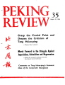 Peking Review - 1976 - 35
