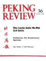 Peking Review - 1976 - 36