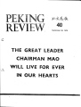 Peking Review - 1976 - 40