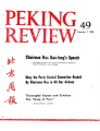 Peking Review - 1976 - 49