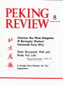 Peking Review - 1977 - 08