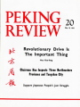 Peking Review - 1977 - 20