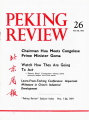 Peking Review - 1977 - 26