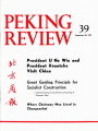 Peking Review - 1977 - 39