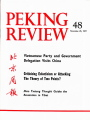 Peking Review - 1977 - 48
