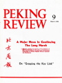 Peking Review - 1978 - 09