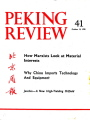 Peking Review - 1978 - 41
