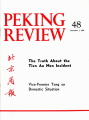 Peking Review - 1978 - 48