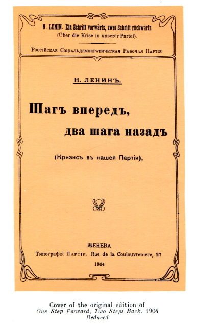 Cover of original edition of 'One Step Forward, Two Steps Back' 1904