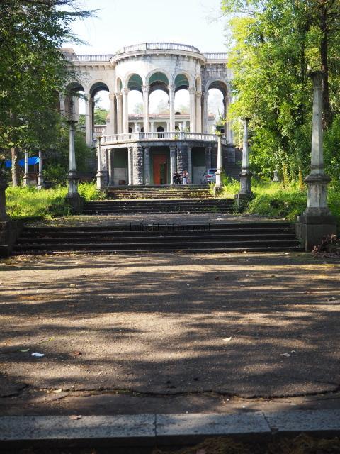 Medea Sanatorium