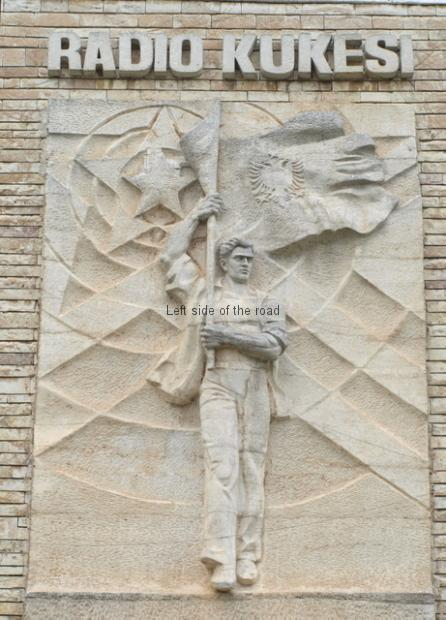 Bas relief on Radio Kukesi