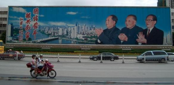 32 years after his death the 'capitalist-roaders' ride on Mao's back