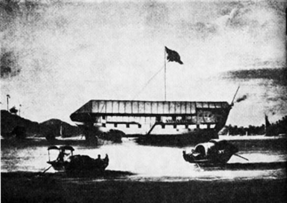 Opium ship