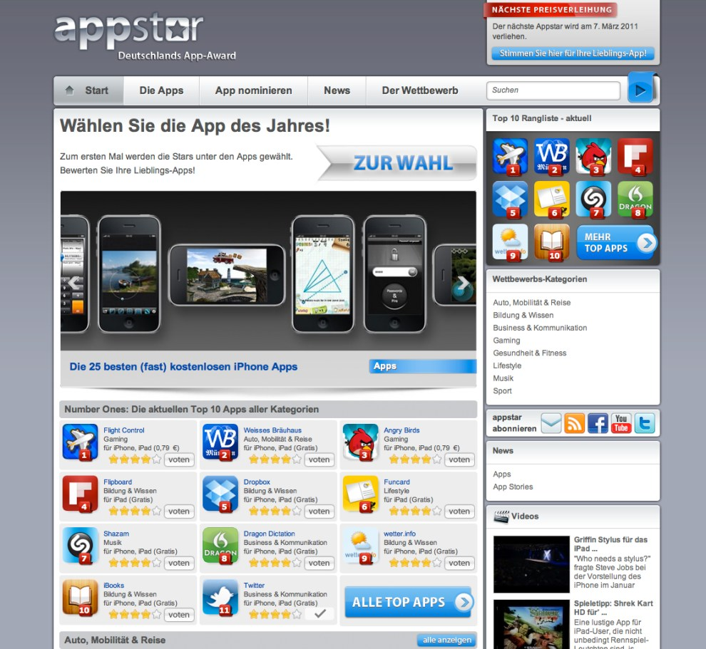 Appstar home