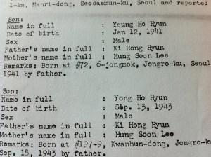 Hyun (현 or 玄) Family Registry (호적)