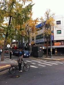 수표로, 종로구, Seoul