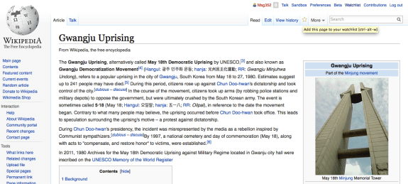 Go to any Wikipedia page and click the star.