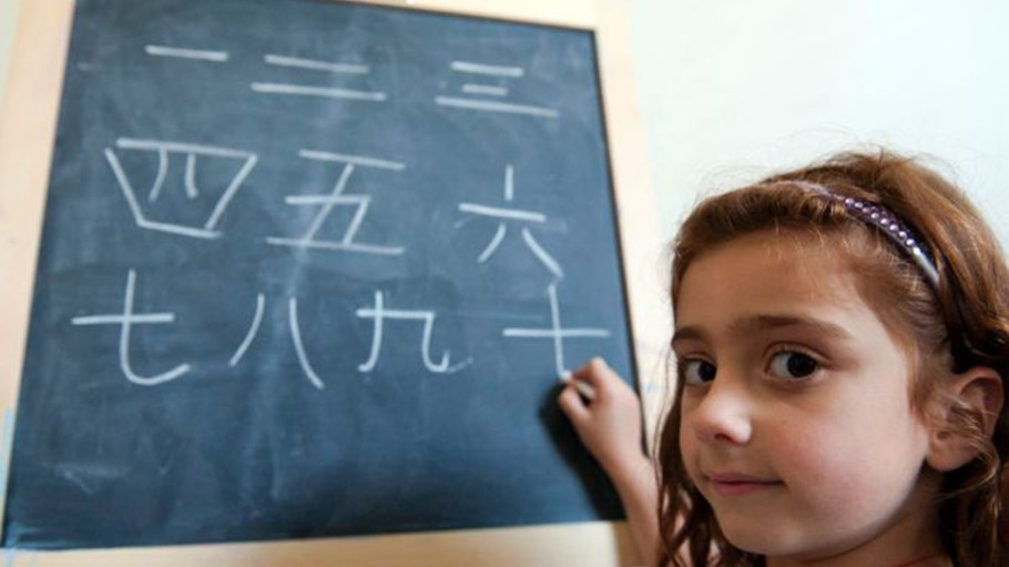 Most of the world's people acquire second and third languages as easily as they achieve basic literacy and numeracy. (Iain Masterton/ Photographer's Choice)