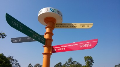 Signpost at the Big Buddha at Ngong Ping, Lantau Island, in Hong Kong