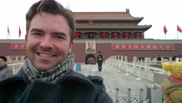 In front of the Tiananmen Gate (Gate of Heavenly Peace) at the Forbidden City in Beijing