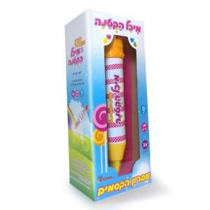 מכיל הקטנה עיפרון הקסמים משחקים לילדים כלי כתיבה לילדים