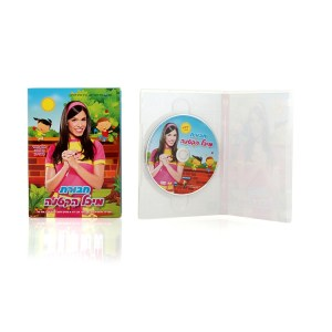 DVD חבורת מיכל הקטנה שירים לילדים הופעות לילדים