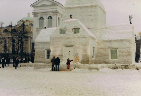 Iglesia Hielo