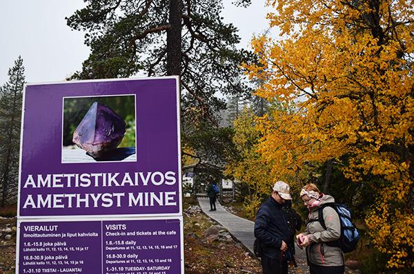 La mina de amatista de Lampivaara