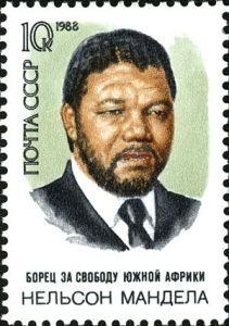 Voici le laxisme de l'extrème-gauche bolchévique: Un  timbre commémoratif de l'Union Soviétique sur le 70e anniversaire de naissance de Nelson Mandela. Date d'édition: 18th Juillet 1988. Portrait de Nelson Mandela (combattant pour la liberté de l'Afrique). Русский: Марка СССР Н. Мандела (1988, ЦФА № 5971).