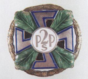 On retrouve la swastika aussi dans les insignes militaires. Ici insigne régimentaire,de 1918 a 1939,du 2° régiment des chasseurs de montagne polonais.