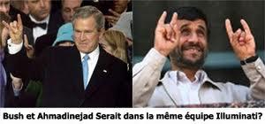 Ahmadinejad illuminati. 002