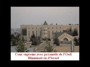 cour-supreme-Illuminati-d-Israel