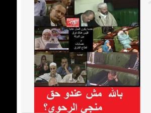 Des parlementaires islamistes  dangereux quand ils travaillent. Ces photos prises par des journalistes  intègres montrent le vrai visage de ceux qui disent  défendre le peuple.