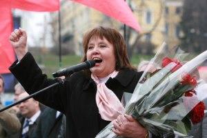 Natalia Vitrenko,