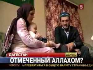 Nourisson russe