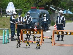 Un checkpoint