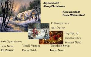 Carte Joyeux Noel 2014