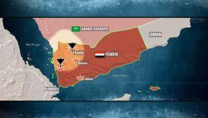 Le Yémen ,jadis un pays magifique,est devenu  un baril de poudre ...entre l'Iran et l'Arabie Saoudite.