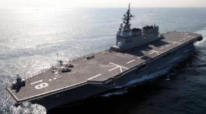 JDS Hyuga Pour contrer une plus grande flotte de guerre,celle de Pyongyang, ce navire a été inclus dans la force d'auto-défense maritime japonaise il y a environ 7 ans.
