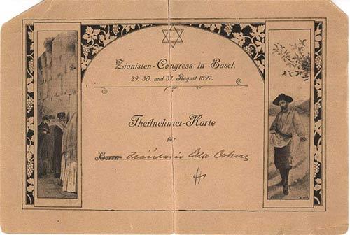 Billet d'entrée au premier congrès sioniste de Bale