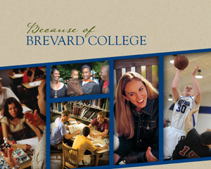 Brevard College case statement