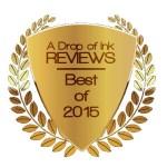 Grave beginnings Best Book 2015