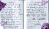 Chrobot_letter_2
