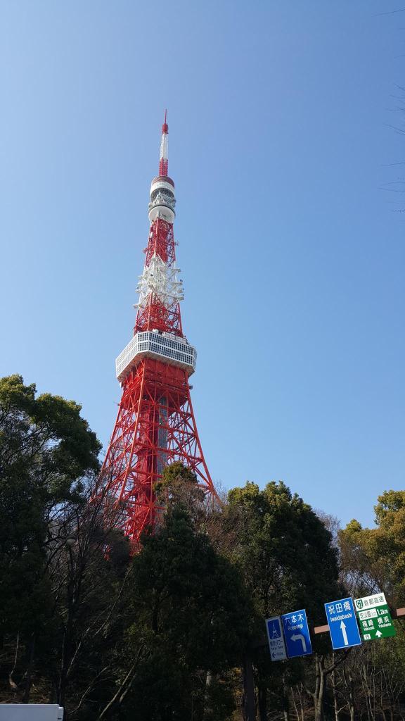 Tokyo Tower Street View