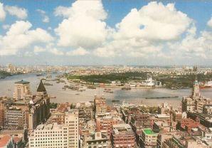 Shanghai1990