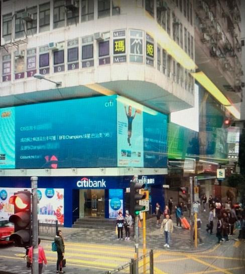 Citi Bank In Hong Kong