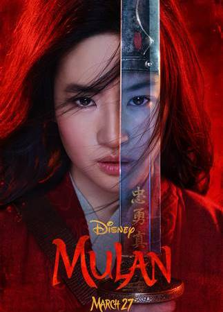 "Teaser Trailer for Disney's ""Mulan"" Now Available! #Mulan"