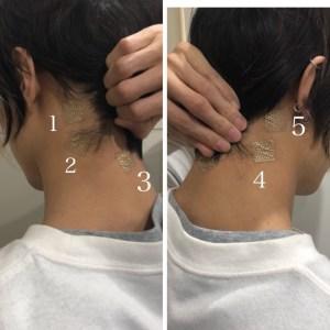 話題の【テラアクティブ】を使ったら、何年も悩んでいた首の痛みが消えてしまった!