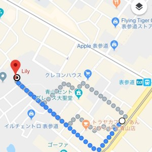 Lily への行き方(B2出口編 徒歩6分)